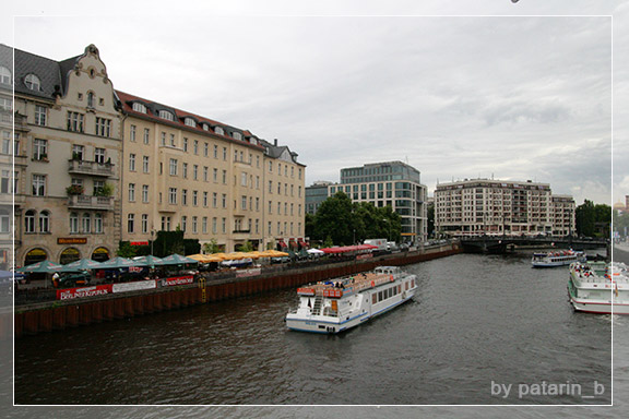 Europe Place 2: berlin day 1